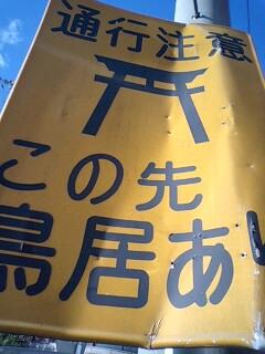 あけおめ2008